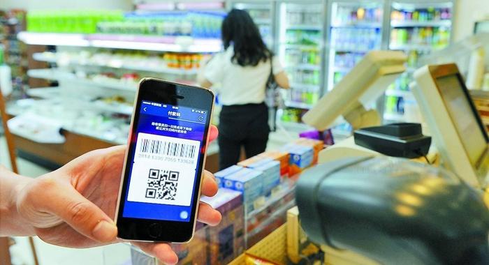 Métodos de pago más fáciles y rápidos