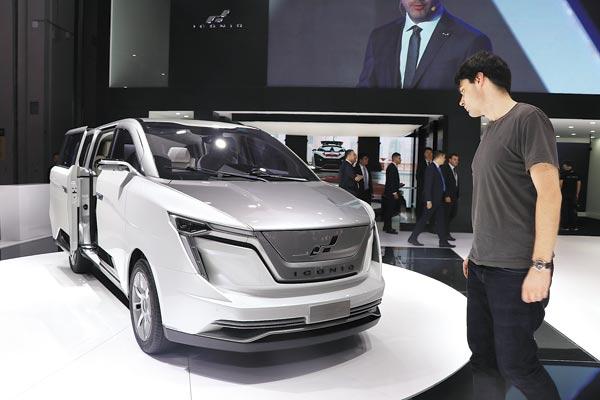 Nuevas opciones en el mercado chino de autos eléctricos