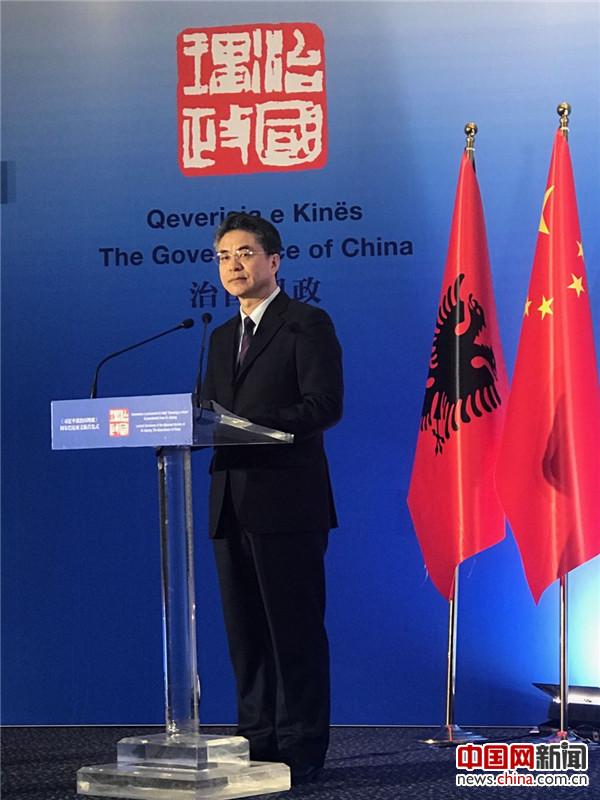 Presentan el libro del presidente de China sobre la gobernación en Italia y Armenia3