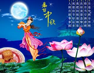Chang E, la mujer de la Luna