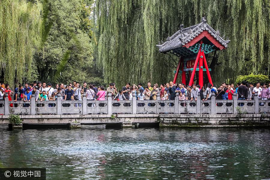 Destinos turísticos chinos durante la semana de fiestas 5
