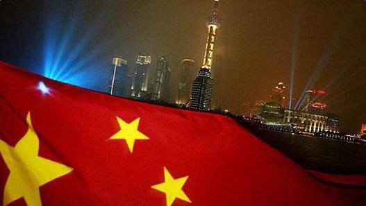 Centro de estudios augura crecimiento de PIB de China de 6,8% en tercer trimestre