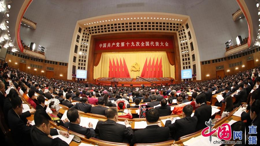 Reunión clave del PCCh atrae la atención mundial