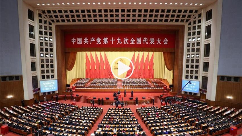 Concluye congreso del PCCh, elegido nuevo Comité Central