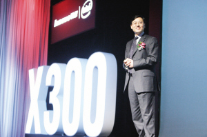 ThinkPad X300 launched -- china.
