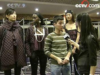 30 young fashion designers from 16 countries cruise into the final round at the China International Young Designer Contest.(Photo: CCTV.com)