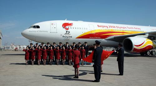 http://images.china.cn/attachement/jpg/site1007/20080329/001109b42f730957df1402.jpg