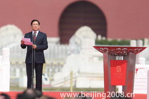 图文:北京奥运圣火欢迎仪式 刘淇在现场致辞