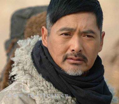 Chow Yun Fat S New Film Arouses Controversies China Org Cn