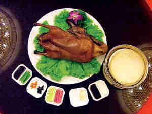 Yuehai Roast Duck Restaurant