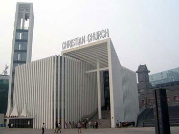 Beijing Haidian Christian Church