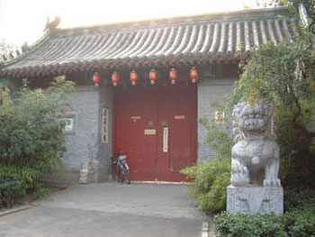 Tongjiao Temple
