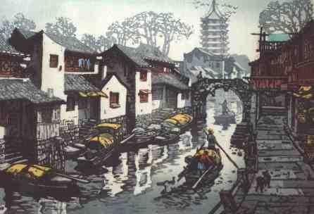 chinese wood block print china org cn