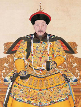 Emperor Qianlong (1711-1799) held one of the longest reigns in Chinese history (60yrs), second only to his grandfather Kangxi (61yrs)