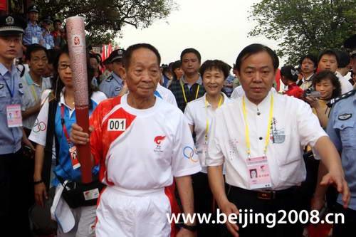 Yueyang leg of Olympic Torch Relay begins