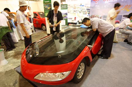 Electric Leisure Sport Vehicles Exhibit In Beijing Chinaorgcn - Sport vehicles