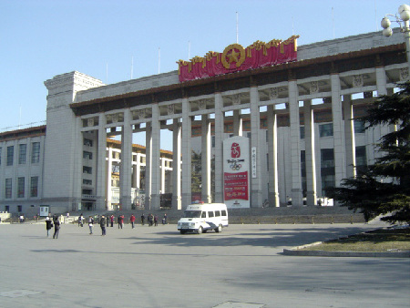 The Museum of Chinese History and the Museum of the Chinese Revolution