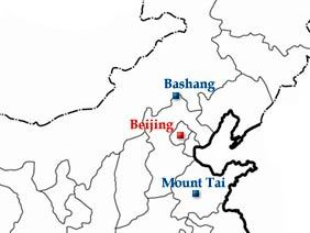 Resultado de imagem para Bashang