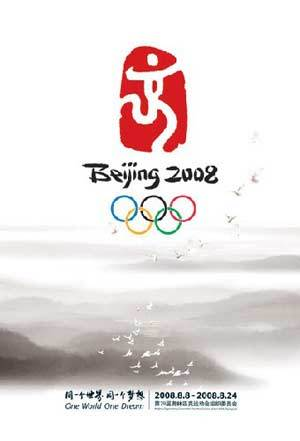 Olympic Paralympic Official Posters Issued China Org Cn
