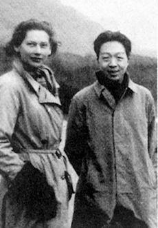 Yang Xianyi