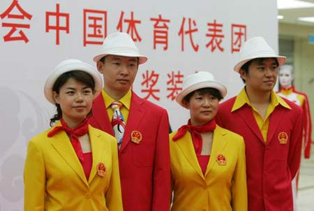 Opening ceremony uniforms for China unveiled