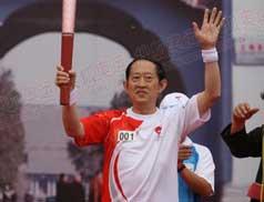 Wang Liqun