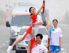 Zhou Jian and Jia Jingxue