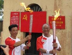Olympic flame passes through Shijiazhuang