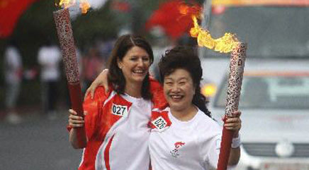 Olympic torch relay in Leshan, Sichuan Province