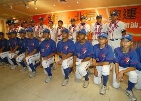 Baseball team of Chinese Taipei presented at a press conference before Games