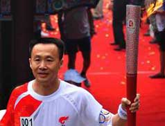 Li Zhonghua
