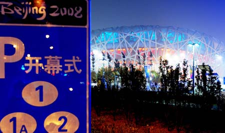 Photo taken at the midnight on Aug. 8, 2008 shows the National Stadium, namely the Bird's Nest, in Beijing, China, 20-hour countdown to the opening ceremony of the Olympics. The opening ceremony of the Beijing 2008 Olympic Games will be held in the Bird's Nest at 8 p.m. on Aug. 8. [Xinhua]