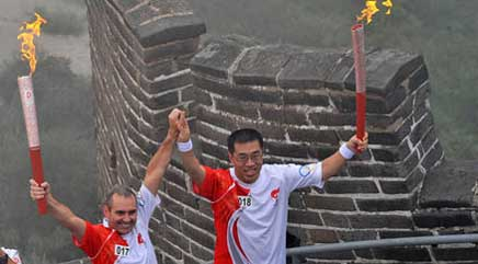 Olympic Games torch reaches Great Wall in Beijing
