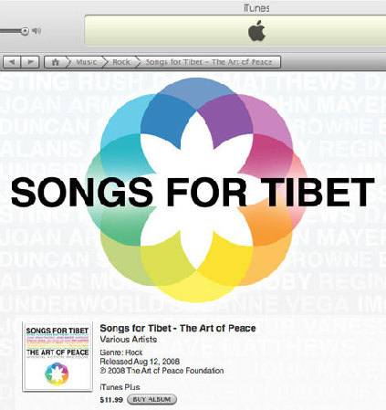 Netizens Incensed over Tibet Album on iTunes