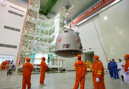 Shenzhou VII assembled for manned space mission