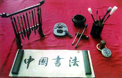 """chinese writing tools I found a icon on the tools bar that looks like a pen writing on a pad named """"tablet pc input panel"""" after opening it i found, however, only english and chinese pin-ying input, but no handwriting."""