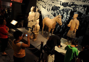 Exhibition of National Treasures
