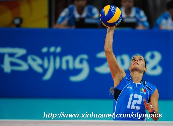Francesca Piccinini Of Italy Serves During Womens Volleyball Preliminary Pool B Against Russia At Beijing Olympic
