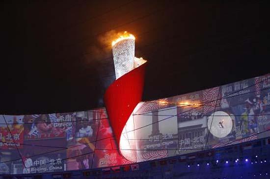 Spectacular ceremony opens Beijing Olympics