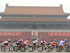 Women's road race of the Beijing 2008 Olympic Games