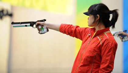 Chinese Guo Wenjun won the women's air pistol gold medal with 492.3 points at the Olympic Games, a new Olympic record, on Sunday.