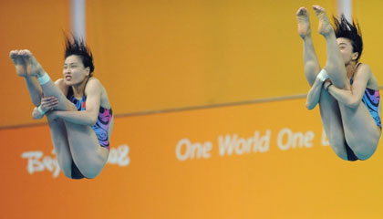 Chinese Guo/Wu win women's 3m synchronized springboard gold