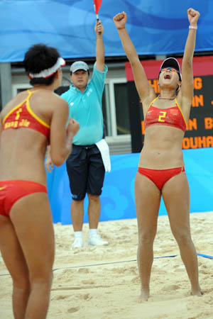 The Match Against Liesbeth Mouha And Liesbet Van Breedam Of Belgium In Womens Preliminary Pool A Beijing 2008 Olympic Games Beach Volleyball