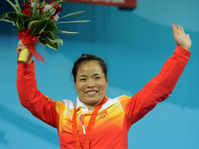 Chen wins women's 58kg Olympic gold medal
