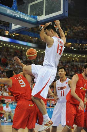 Yao Ming Dunk | www.pixshark.com - Images Galleries With A ...