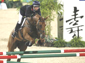 Beijing 2008 Olympic Games equestrian events