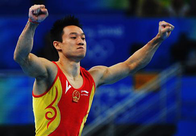 Chinese Yang Wei wins men's individual all-around gymnastics Olympic gold.