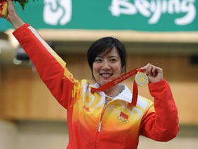 Du Li of China wins women's rifle 3 positions gold medal