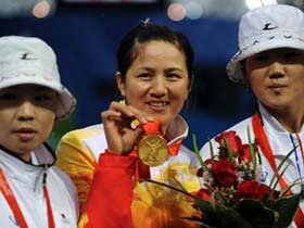 Chinese Zhang wins women's archery gold 