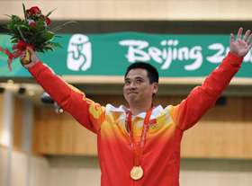 Qiu Jian wins men's 50m rifle 3-positions gold